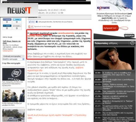 newsit