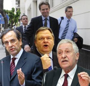 troika_samaras_venizelos_kouvelis_aftodioikisi